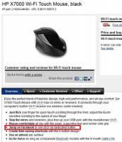 現在,Facebook專用鈕成為一種流行了是吧?HP推出觸控滾軸滑鼠X7000