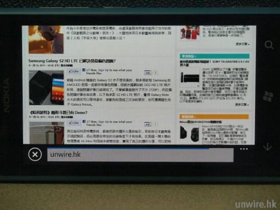 Nokia Lumia 800 動手玩(上網與結論篇)