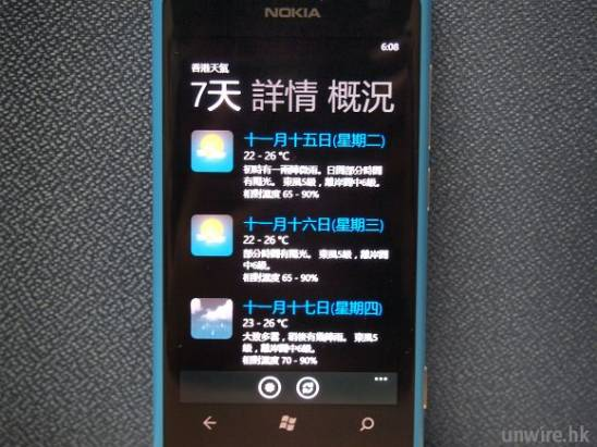 Nokia Lumia 800 動手玩(MarketPlace 篇)