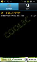 CHT Wi-Fi - 搜尋中華無線網路的好用工具