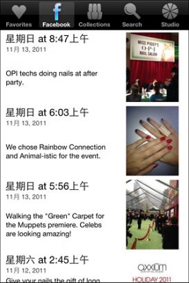 【Monday Talk】五個超喜歡的購物相關app分享!