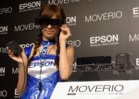 Epson BT100 - 首款頭戴式 3D 顯示器