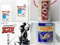 石破驚天,滿滿RPG風味的日本農藥名稱