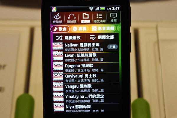 HTC表示:以後去7-11買咖啡時,可以順道帶幾隻HTC Explorer回家喔!(無誤)