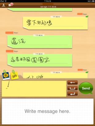 iPad手寫即時通軟體- LiiHo