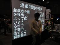 Kinect 簡報應用之「文繞人」,但是否越幫越忙?(搔頭)