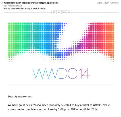 比中獎更開心: Apple 揭曉 WWDC「抽獎」結果