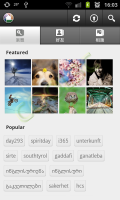PicasaTool - 管理你的Picasa