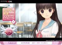 N3DS越來越紳士...《和女生在密室的話》再度引起日本網路話題