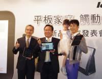 Lenovo ThinkPad Tablet 與 IdeaPad K1 台灣價格與規格公佈 更新記者