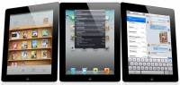 iPad mini 確定?7.85吋與 1024 × 768 解析度大致底定