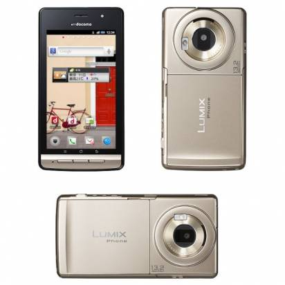 Sharp SH-01D 發表,Android 2.3、4.5吋螢幕與裸視3D