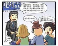 婊科技:Intel Ultrabook 台灣代言人要選誰呢?