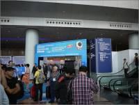 香港2011秋季電子產品展實況報導之一(前導篇)