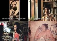 韓國廣告:Pizza 源自韓國,馬可波羅是小偷!