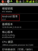 CyanogenMod 7.1 正式釋出