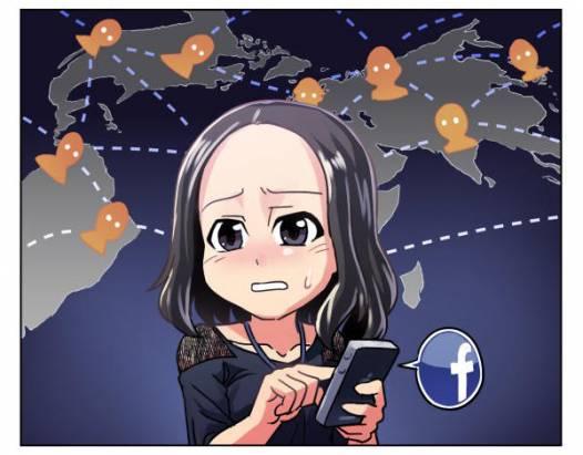 【Monday Talk】幾項臉書的隱私設定,妳都顧到了嗎?