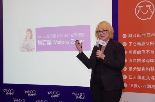 為使用手機瀏覽新聞量身打造,雅虎推出 Yahoo 新聞 app