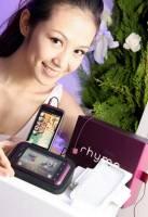 HTC Rhyme 遠傳資費方案及配件一覽