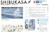 日本澀谷專屬「借傘」服務,網路定位,溫馨你我的心
