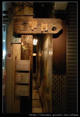 [台南]為愛爾蘭咖啡進軍窄門