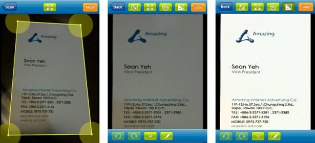[分享] iPad必備的文件掃描工具 (DocScan HD)