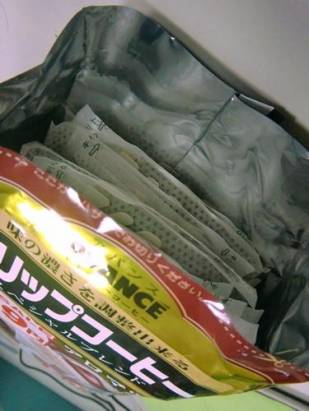 阿凡斯耳掛日本濾紙咖啡,價格便宜,很提神