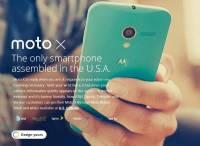 Motorola Moto X 後繼機將命名為 Moto X+1(+X1)???