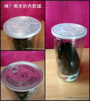 [開箱] 傳說中的貓草罐裝的HADES 滑鼠 H8開箱