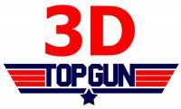 空戰老片全新感受,《捍衛戰士》3D立體版2012年問世