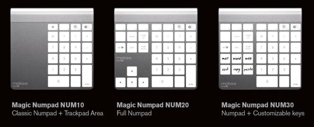 您的 Mac 缺數字鍵盤嗎?拿貼紙貼 Magic Trackpad 吧!