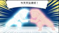 Sony Hitachi Toshiba:我們的面板廠合體了