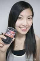 [香港]極流暢 RIM 脫胎換骨之作 : BlackBerry Bold 9900