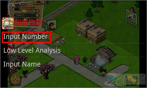 [Android]好用的萬能遊戲修改工具---「GameCIH2」