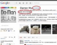 Google +實名驗證已經悄悄啟動嚕!不過...這是啥情況?