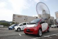 MITSUBISHI i-MiEV電動車首度抵台:預計最快明年第一季上路