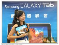 Samsung Galaxy Tab 10.1 & 8.9 平板電腦台北體驗會