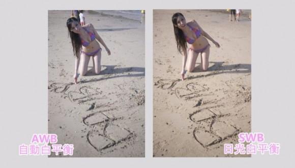 【香港】去海邊也能玩玩拍拍!防水數位相機拍攝小撇步 (附影片教學)