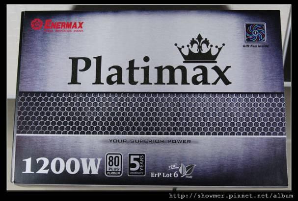 白金級戰力現身在即 EnerMax Platimax 圖賞