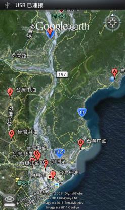 Google Earth - 在手機上用Google地球