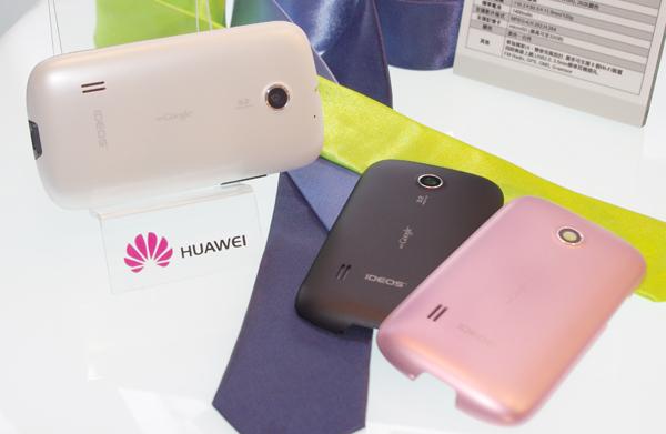 華為針對肯亞推出80美金的Android手機