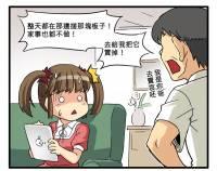 婊科技:賣哀呸的小女孩