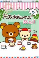 【香港】可愛拉拉熊- Rilakkuma Mail 電子郵件程式