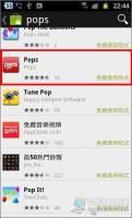 [Android]可愛的訊息提示軟體---「Pops」