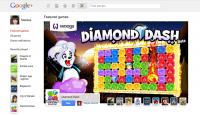 Google+ 新增遊戲功能,各位快來玩生氣鳥喔!