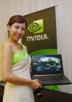 藍天有意重新投入台灣頂級電競筆電市場,真的是超高規格的市場...