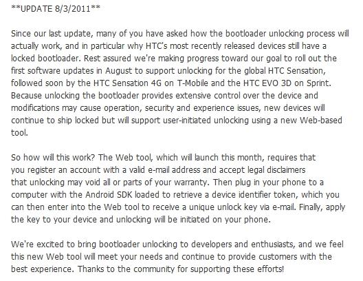 HTC 即將在八月推出解鎖服務 ,會在 Sensation 與 EVO 3D 上率先支援