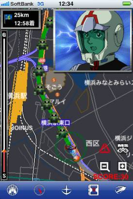 阿姆羅,出發!日本限定的鋼彈導航軟體登場