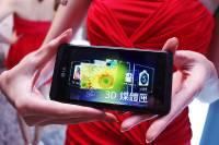 LG Optimus 3D 搭配中華電信上市