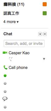 Google Voice 冒出來了!撥打台灣費率市話 0.02 美元 / 分、手機 0.09 美元 / 分